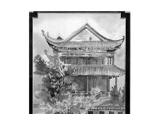 Wen Wah Chinese Restaurant